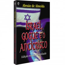 Israel Gogue e o Anticristo